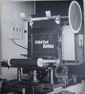 Монтажный цех киностудии «Ленфильм» (около 1969 года) (архив «Ленфильма»)