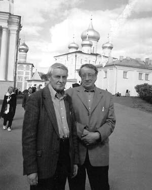 С.Г. Бочаров и А.П. Чудаков